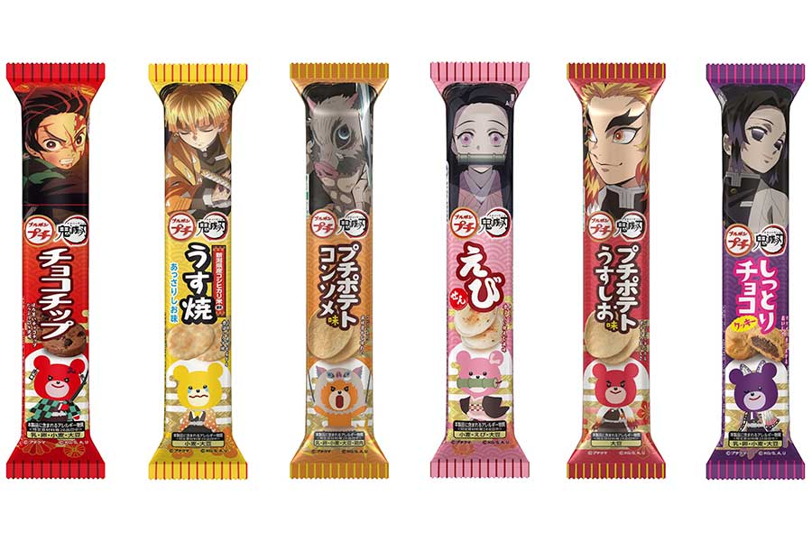チョコチップなどの人気フレーバーをはじめとする24種が発売