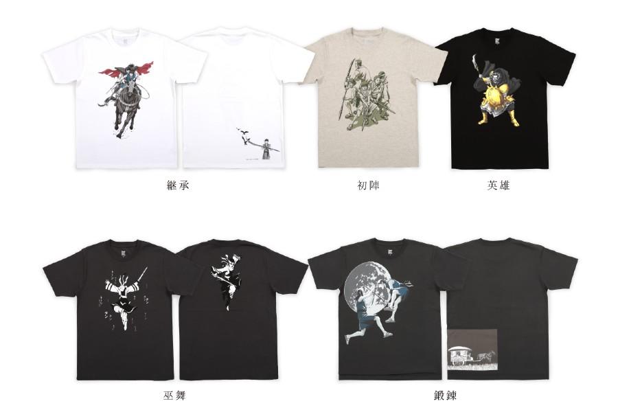 Tシャツ 5種類 3300円(サイズ:S/M/L/XL)(C)原泰久/集英社•キングダム製作委員会