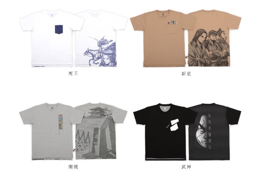 Tシャツ 4種類 2750円(サイズ:SS/S/M/L/XL)(C)原泰久/集英社•キングダム製作委員会