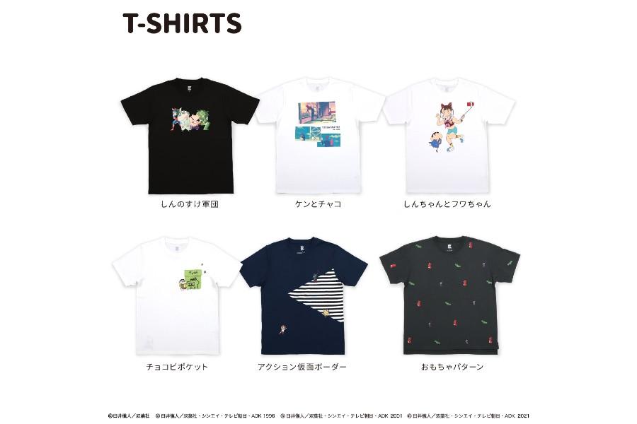 Tシャツ2750円(サイズ:SS/S/M/L/XL) (C)臼井儀人/双葉社・シンエイ・テレビ朝日・ADK 1996・ADK 2001・ADK 2021