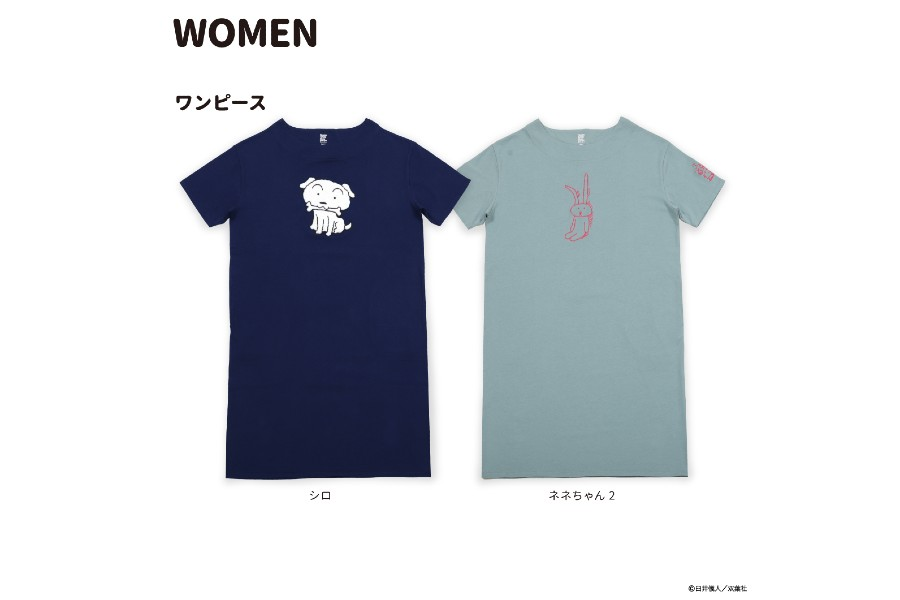 ワンピース3300円(サイズ:Ladies F) (C)臼井儀人/双葉社