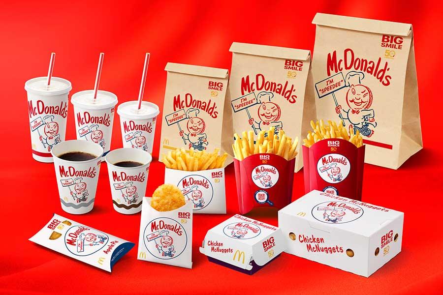 50周年を記念し、全国の「マクドナルド」で特別パッケージが配布