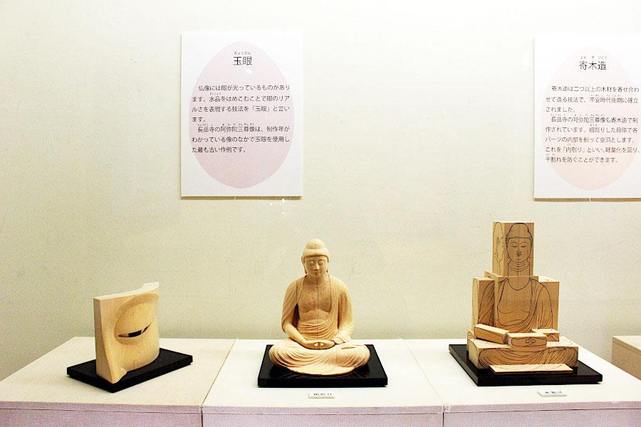 展示のイメージ。あまり知られていない、仏像の部位や制作方法を実際に見て確認できる体感型の施設を目指すという