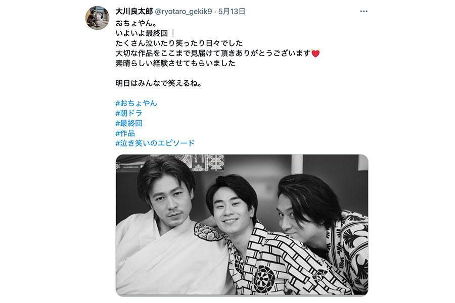 漆原役・大川良太郎によるツイートのスクリーンショット