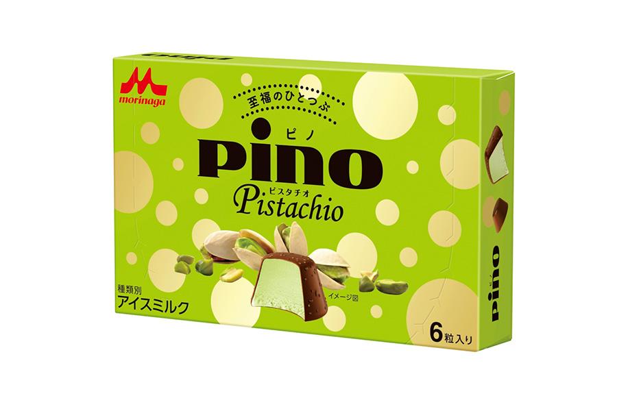 5月に発売された「ピスタチオ」