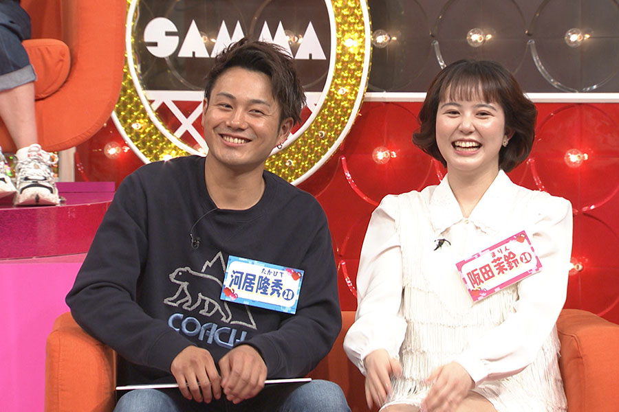 河居隆秀さんと阪田茉鈴(まりん)さんカップル(写真提供:MBS)
