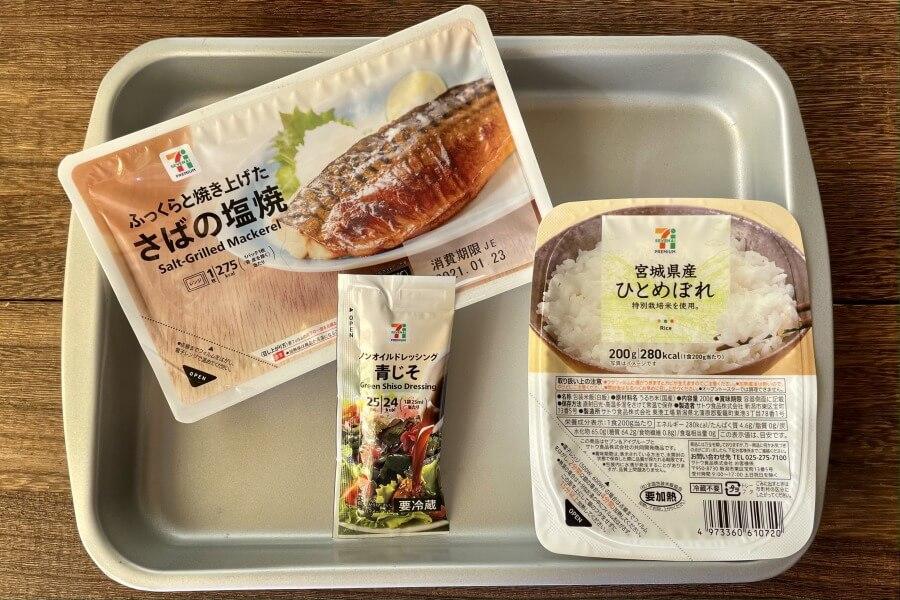 カンタン「焼きサバ寿司」は、ほとんどの材料がセブンイレブンで揃います