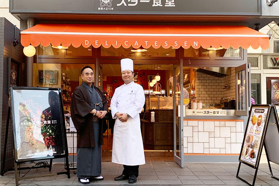 左から、着物がトレードマークの代表取締役社長、西村裕行さん。店長、西村秀生さん