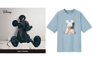 加工なしの実物主義アート、吉田ユニが手がけるUTが発売
