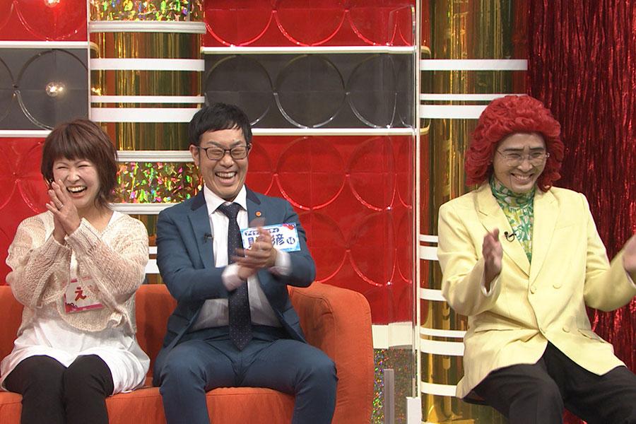 結婚5年目、アイデンティティの見浦彰彦、えみさん、見浦の相方・田島直弥(右)も出演