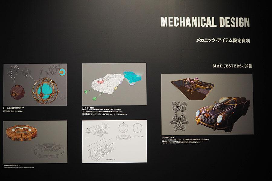 『機動警察パトレイバー』などを担当したメカニックデザイナー・出渕裕によるメカニック・アイテムの設定資料