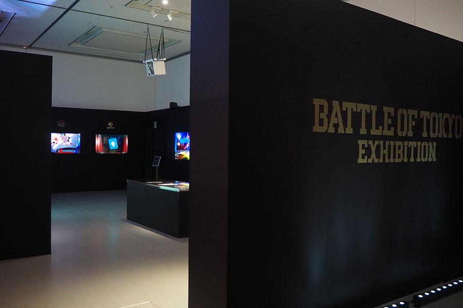 展覧会『BATTLE OF TOKYO EXHIBITION』