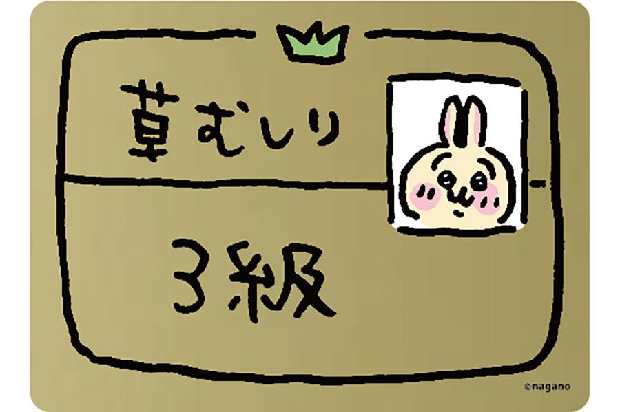 「草むしり体験ゲーム」に参加するともらえるステッカー(先着順、なくなり次第終了)※画像はイメージ