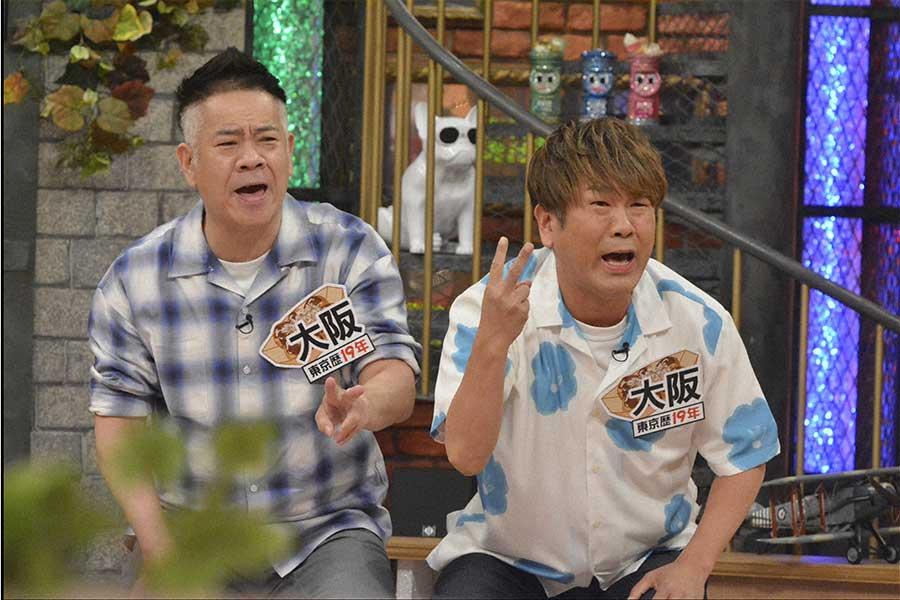 FUJIWARAの原西孝幸(左)と藤本敏史(C)ytv