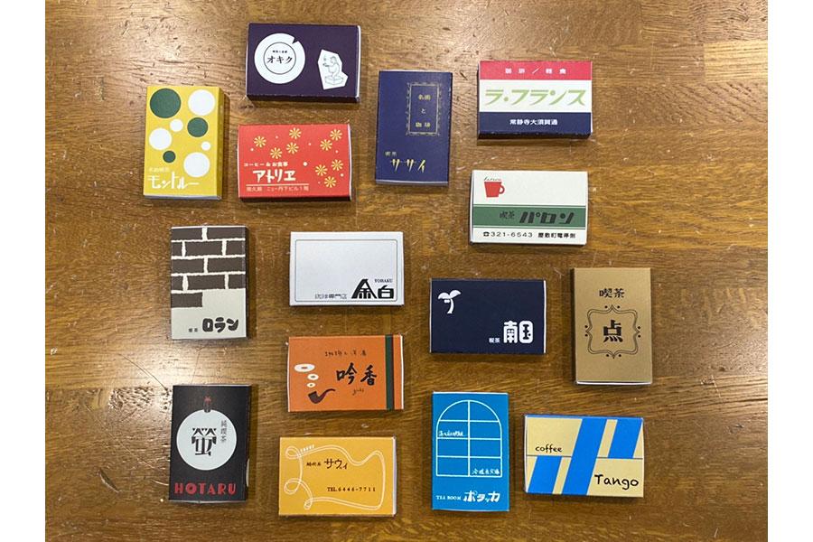 福島暢啓アナウンサーがデザインした「架空の喫茶店のマッチ」