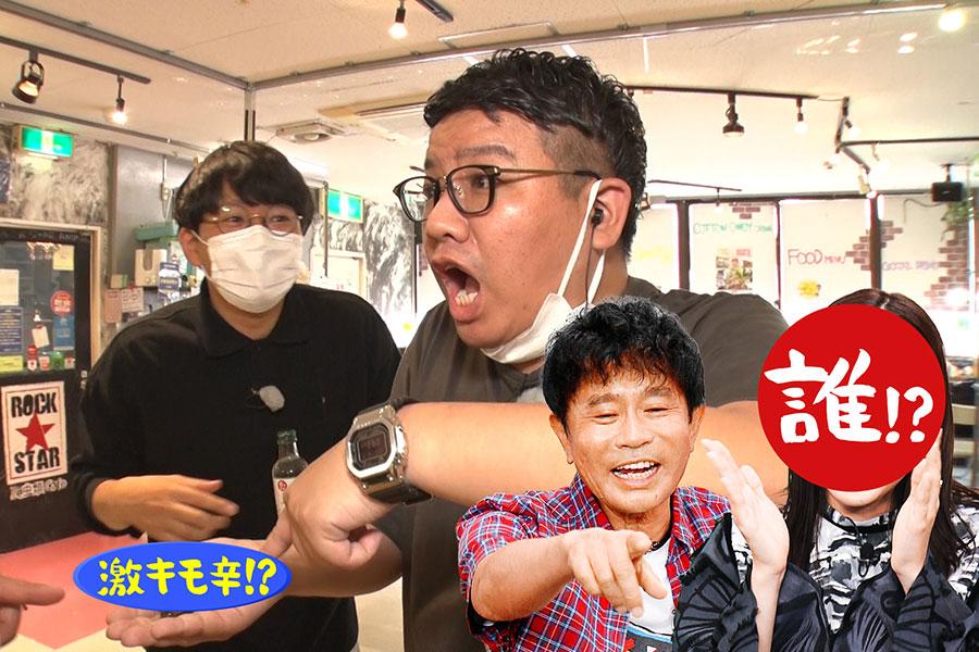 体を張ったロケに大慌てするミキ・昴生(中央)(写真提供:MBS)