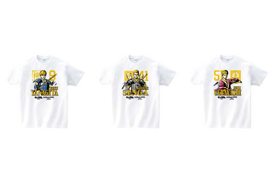 Tシャツ(サイズS/M/L/XL/2XL・価格3900円)(C)原泰久/集英社・キングダム製作委員会