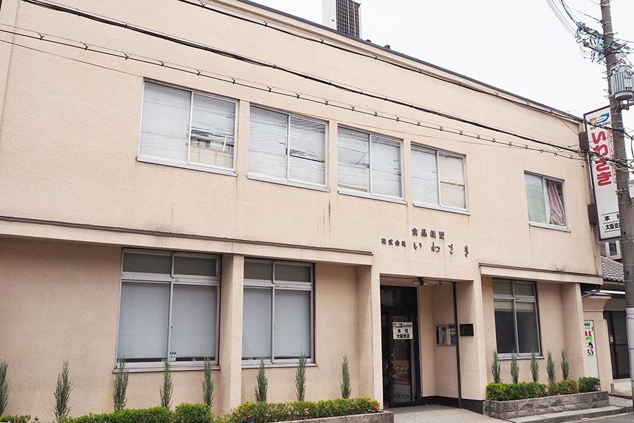 大阪市内にある本社には、工場が隣接されている