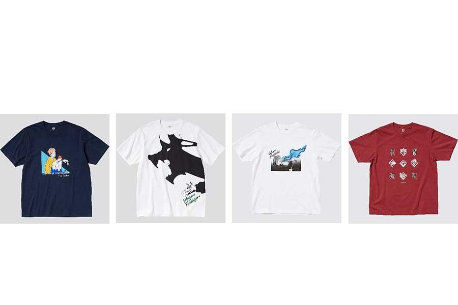 MEN・1500円、KIDS・990円、ポケッタブルバッグ990円