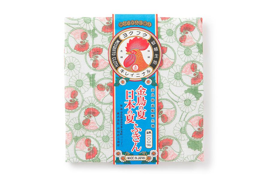 ふきん(550円)