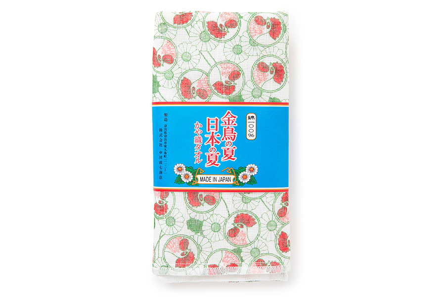 かや織タオル(1100円)