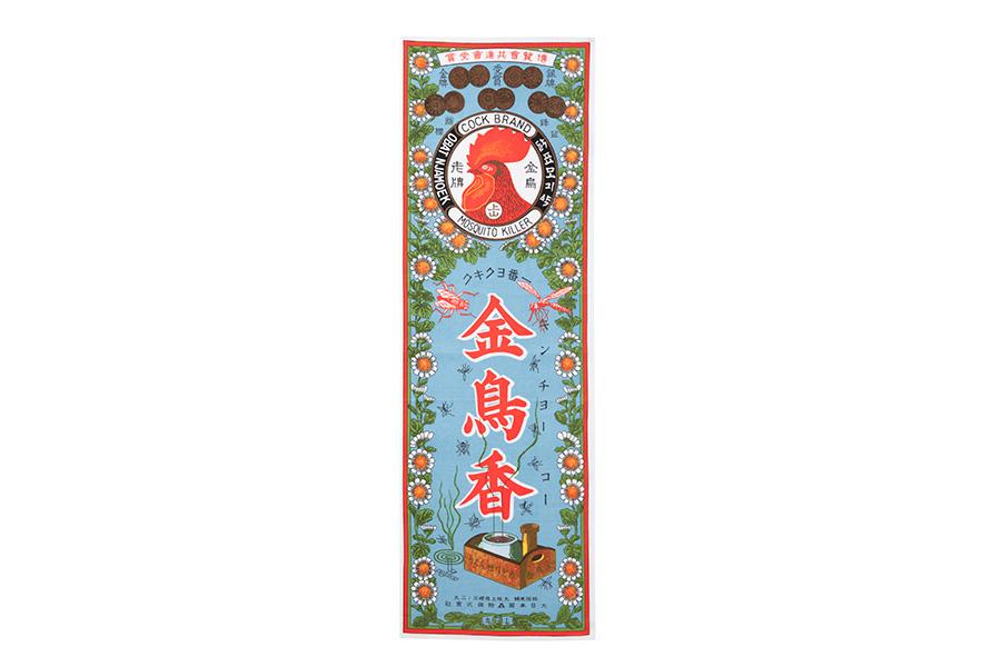 手捺染てぬぐい 金鳥香(1980円)