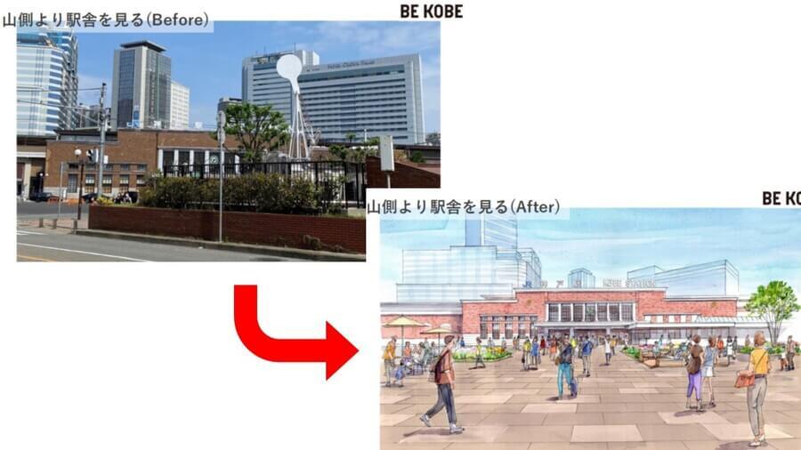 整備イメージ。まもなく築100年を迎えるレンガ造りのレトロな駅舎が主役になるような空間を目指す(神戸市提供)