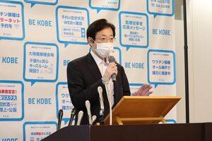 思い入れ強すぎて毒舌連発の神戸市長、神戸駅前を再整備へ