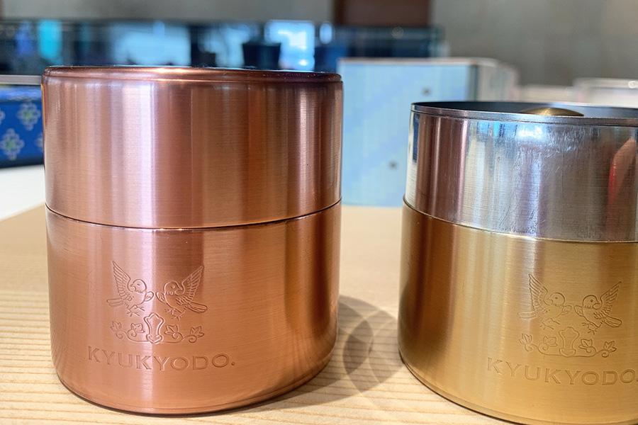 匂粉を入れておき、使用するときに開けると香りが漂う香筒25300円