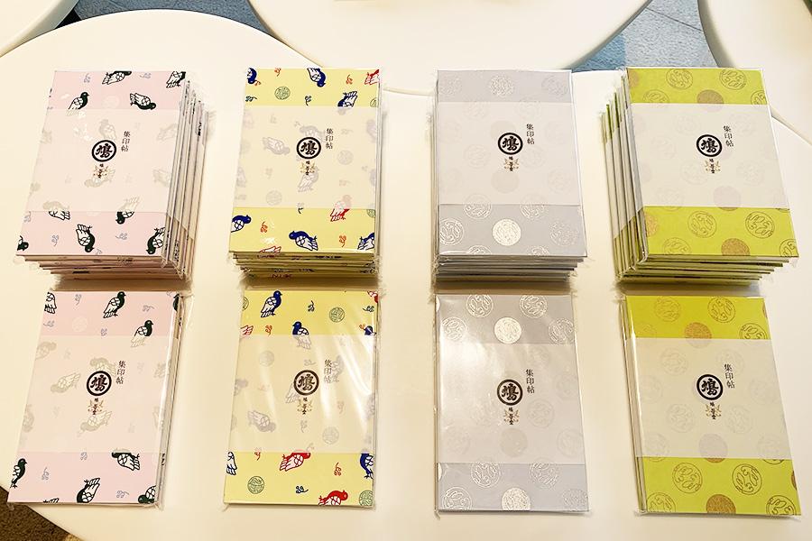 新柄、ayabatoシリーズの朱印帖1485円