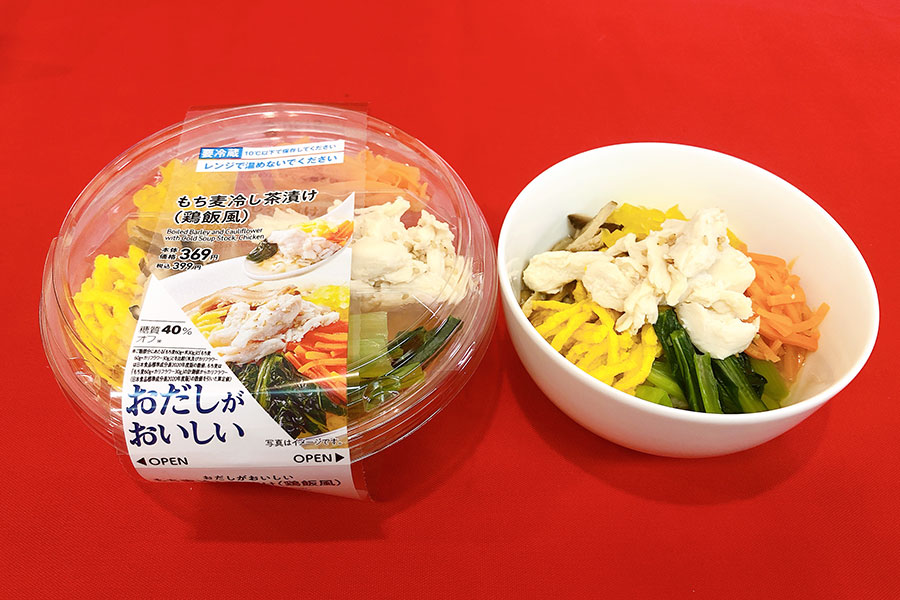 ご飯を使わずに、もち麦と刻んだカリフラワーを使っ た「おだしがおいしい もち麦冷し茶漬け(鶏飯風)」(糖質40%オフ・399円)