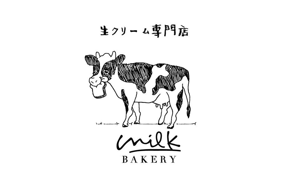 「ミルクベーカリー」のロゴマーク