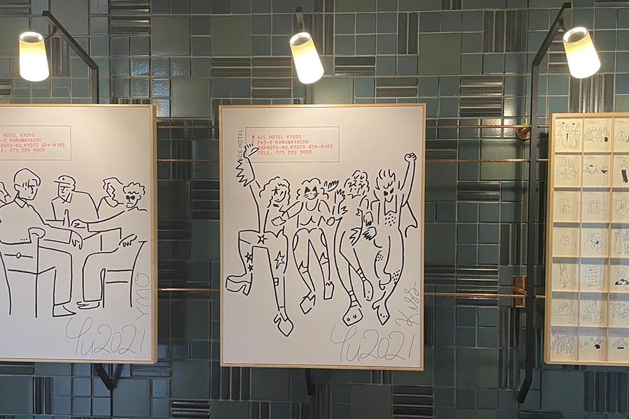 長場は作品作りのために実際に京都のエースホテルに滞在して、出会ったヒトやモノから着想を得たそう