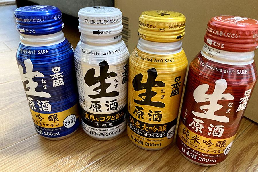 生原酒のボトル缶(左から大吟醸、生原酒、純米大吟醸、純米吟醸)