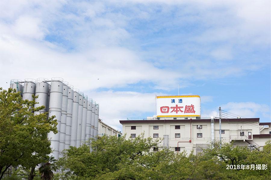 兵庫県西宮市に本社を構える「日本盛」