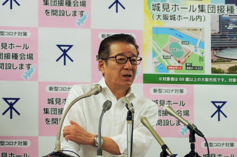 新しい接種会場について説明する松井一郎市長(6月10日・大阪市役所)