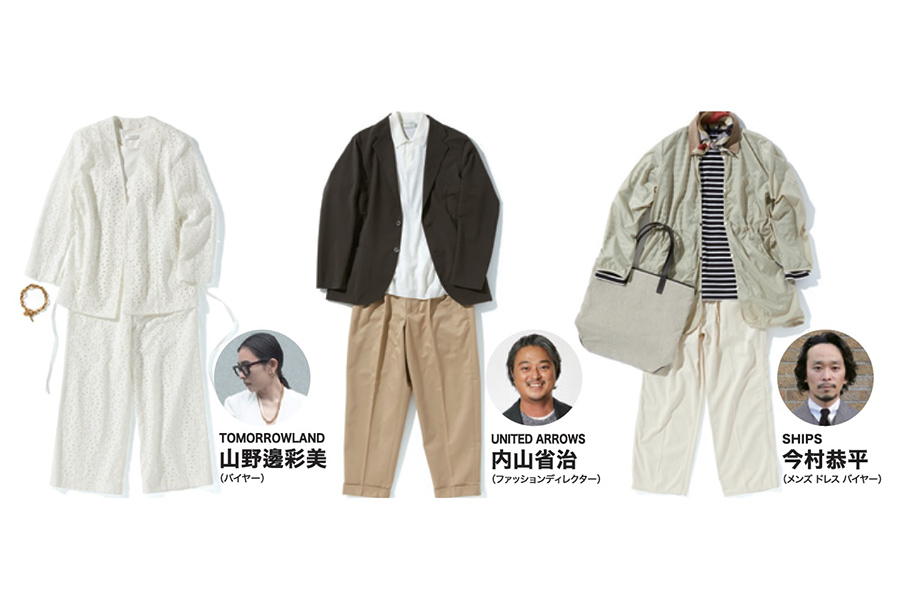 Fashion部門・プレゼントイメージ
