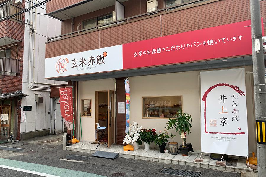 場所は阪急豊津駅から徒歩約5分
