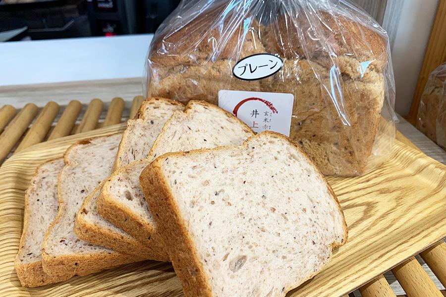玄米赤飯のパンとは? 大阪・北摂にかつてないベーカリー
