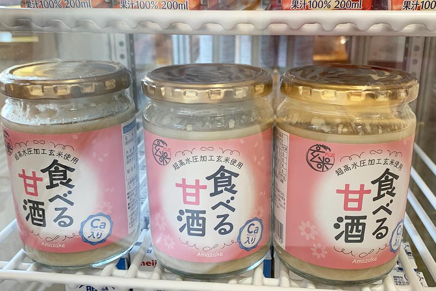 「日の出みりん」によるスーパー玄米を使った「食べる甘酒」800円も販売