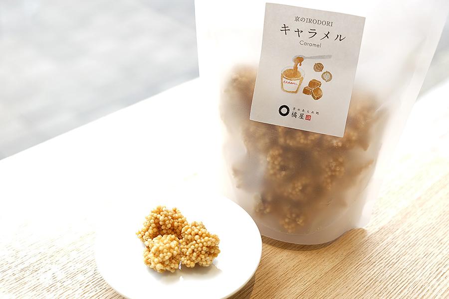 くるみとキャラメルをまぶした濃厚な甘みが人気の「京のIRODORI・キャラメル」(486円)