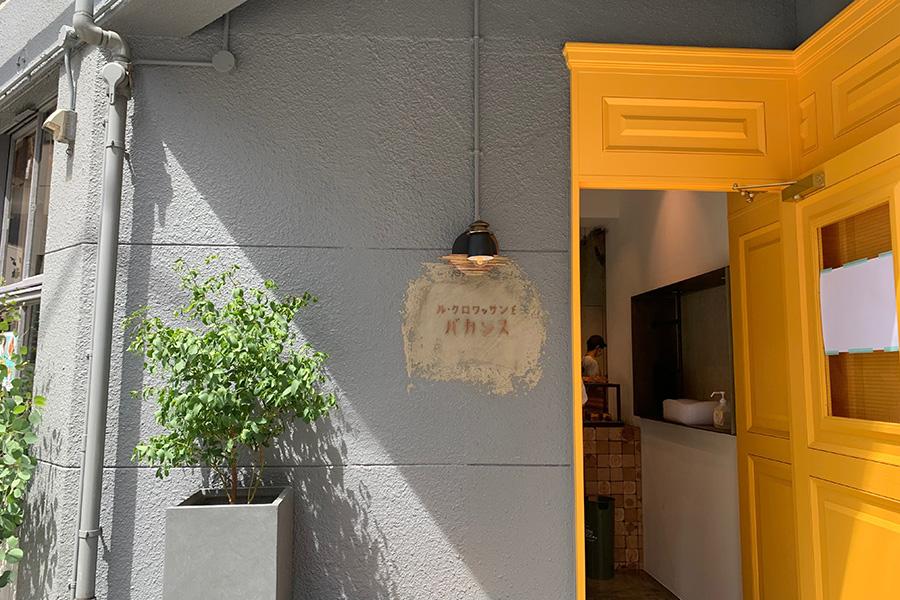 グレイの壁に山吹色の扉がインパクト