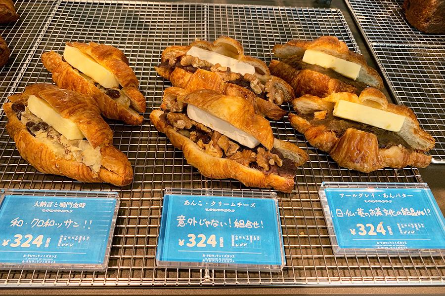 あんバターだけでなく、あんことクリームチーズなどサンド系も豊富