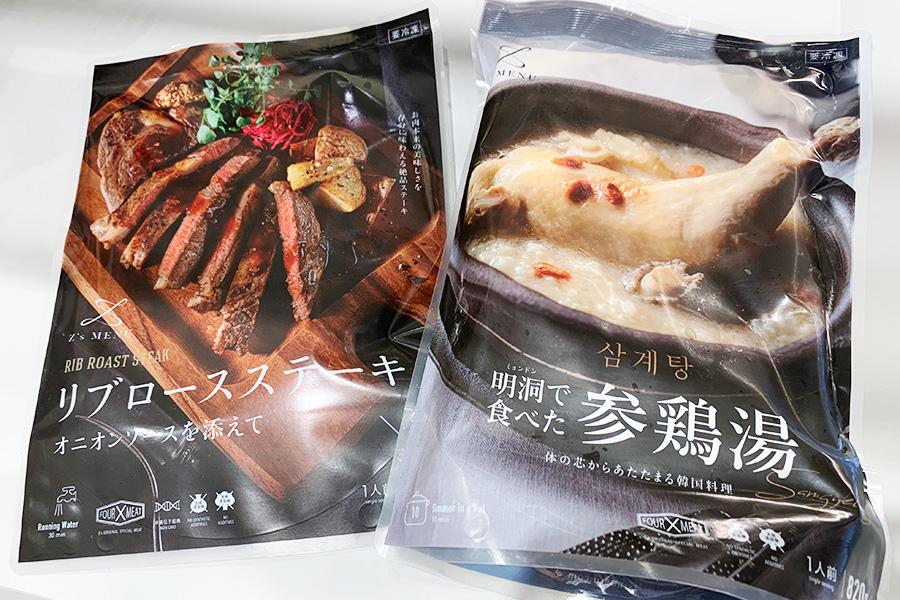 おすすめの「リブロースステーキ オニオンソースを添えて」2901円と「明洞で食べた参鶏湯」2801円