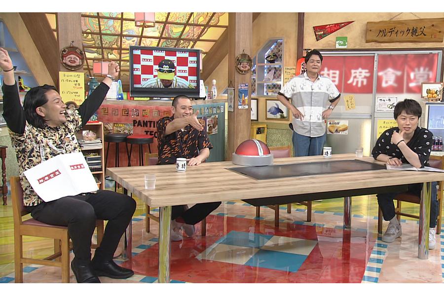 番組後半には人気企画「千鳥の野球チームを作ろう」も、見取り図が登場 (C)ABCテレビ
