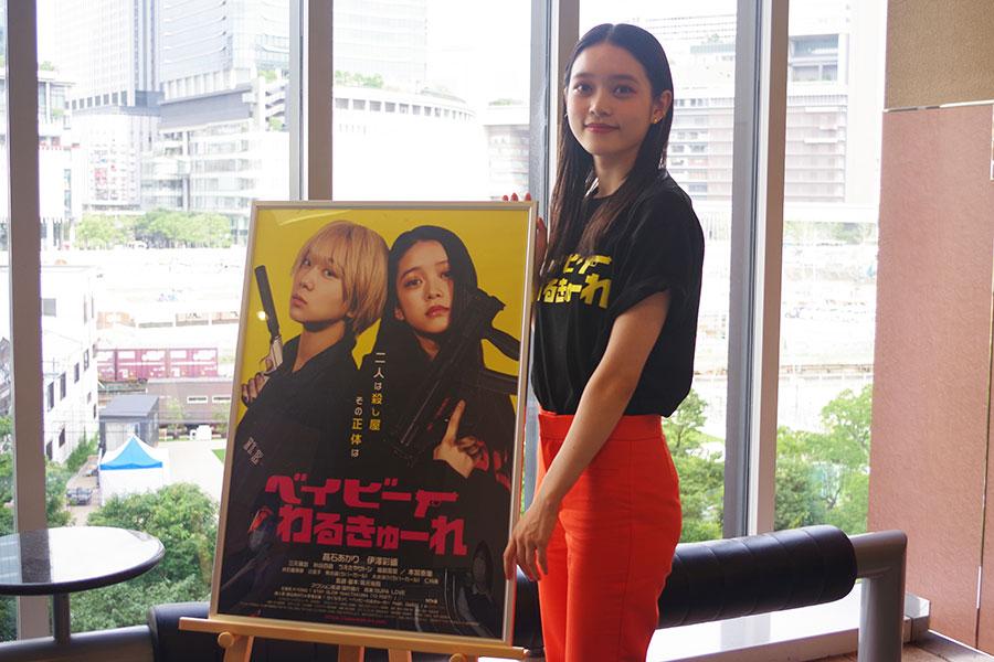 映画『ベイビーわるきゅーれ』は7月30日より順次公開