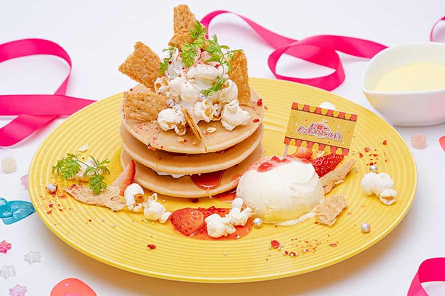 「【ハロー、ハッピーワールド!】笑顔を届けるパンケーキ」(1430円)