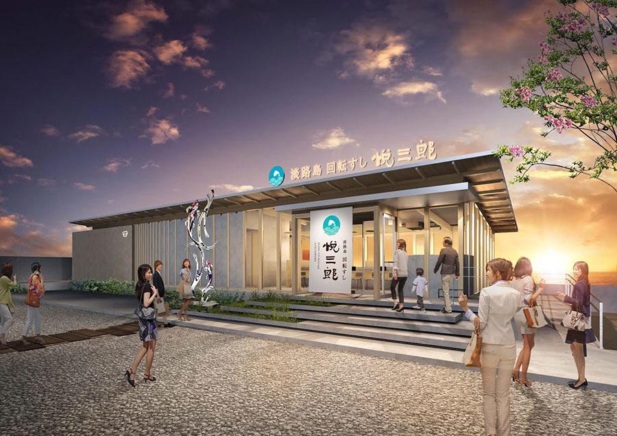 2021年8月にオープン予定の回転寿司は、淡路島の森水産とタッグを組んで開店。朝どれの新鮮な鮮魚が並ぶ