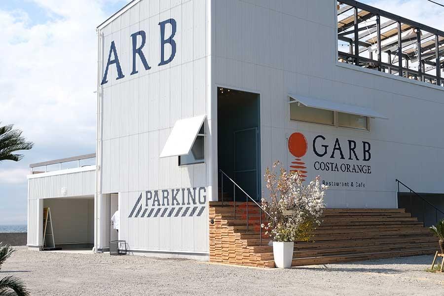 窯焼きピッツァが楽しめる「GARB COSTA ORANGE」