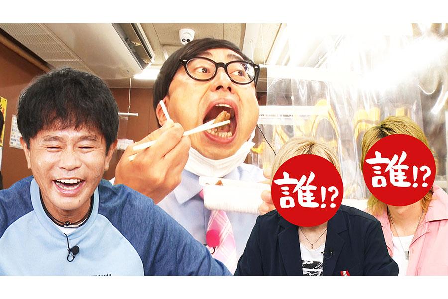 グルメリポートを披露するおいでやす小田(中央)(写真提供:MBS)
